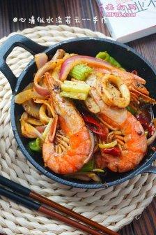 麻辣香锅虾的做法