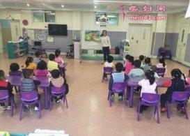 幼儿园小班彩虹伞游戏教案