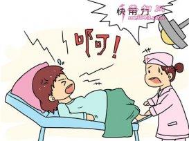 分娩中有哪些机素发生变化