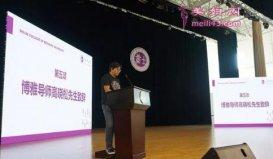 高晓松缅怀外婆 呼吁年轻人承担社会责任捍卫真理