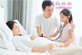 如何判断孕妇是否缺钙