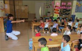 孩子上幼儿园的好处有哪些
