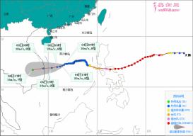 2020海南台风最新消息天气预报:台风天鹅艾莎尼最新动态