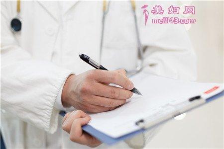 卵巢过度刺机综合征临床表现