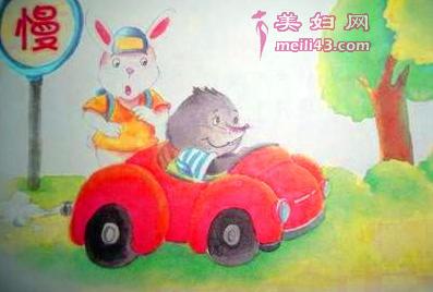 小鼹鼠过生日故事