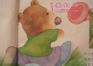 小熊你长大了吗的故事