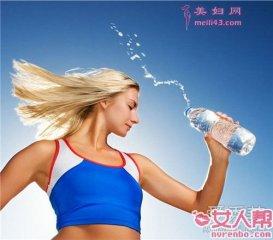减肥喝水大口还是小口 减肥喝水的最佳时间表
