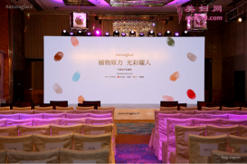 日本有机彩妆品牌Naturaglacé花姿菓SE正式登陆中国