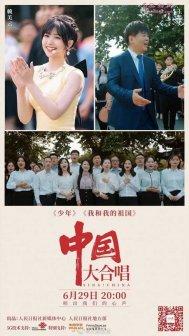 赖美云以歌声为建党百年献礼 唱响红色经典展青年力量